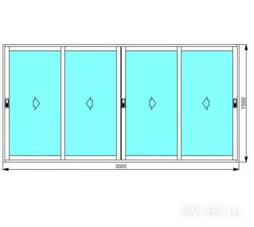 Балконное окно четырёхстворчатое (раздвижное)