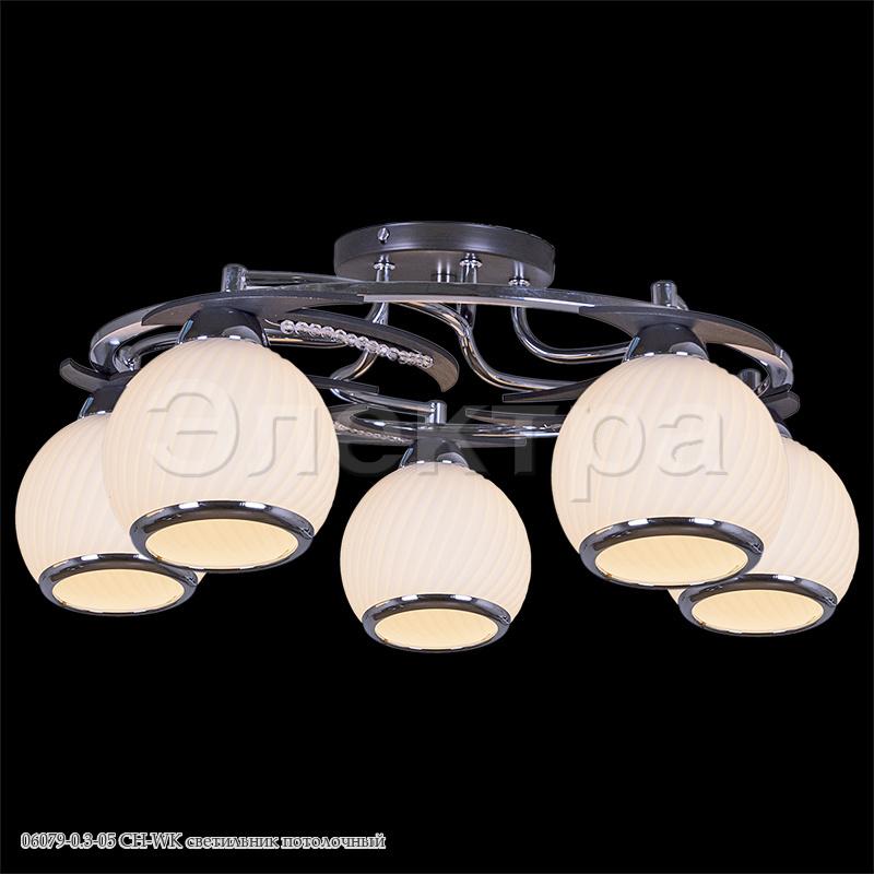 06079-0.3-05 CH-WK светильник потолочный
