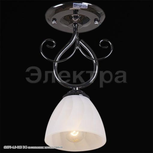 62073-6.3-01B BG светильник потолочный